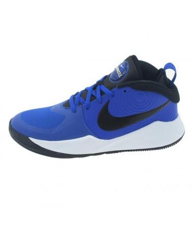 Nike Team Hustle D9 (AQ4224-400)