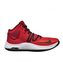 Nike AIR VERSITILE IV (600)