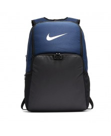 Nike BRASILIA BACKPACK EXTRALAGE (410)