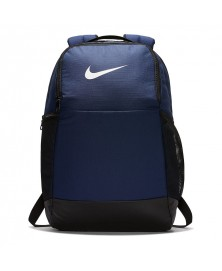 Nike BACKPACK 9.0 24L (410)