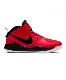 Nike TEAM HUSTLE D 9 (PS) (600)