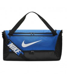 Nike BRASILIA BAG 60L (480)