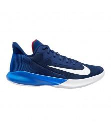 Nike PRECISION IV (400)