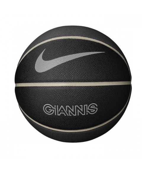 Nike Giannis All Court T6 (N100173502106 - 021)