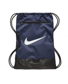 Nike BRASILIA (BA5953-410)