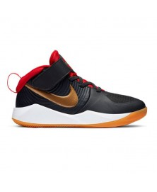 Nike TEAM HUSTLE D 9 (PS) (011)