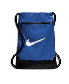 Nike BRASILIA (BA5953-480)