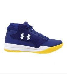 Under Armour GBS JET 2017 (500)