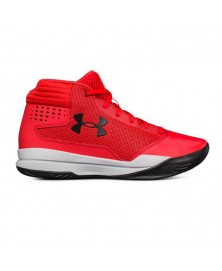 Under Armour GBS JET 2017 (602)