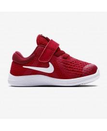 Nike REVOLUTION 4 (601 - Baby)