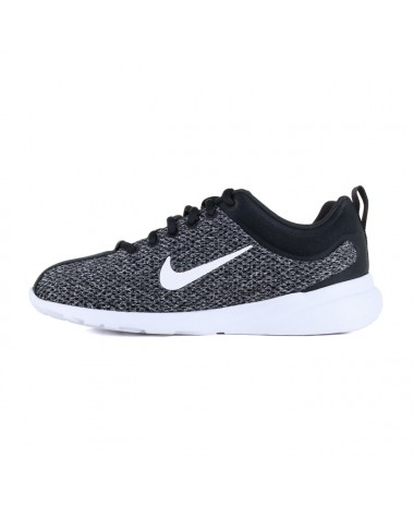WMNS Nike Superflyte (916784-005)