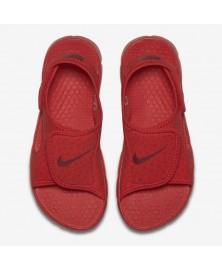 Nike SUNRAY ADJUST 4 (GS/PS) (603)