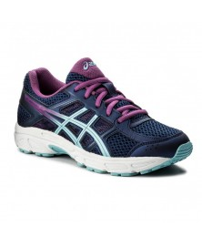 Asics GEL-CONTEND 4 GS (4914)