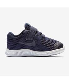 Nike REVOLUTION 4 (501 - Baby)