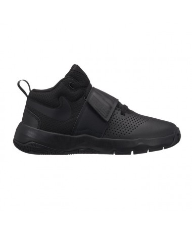 Nike Team Hustle D 8 (881941-013)
