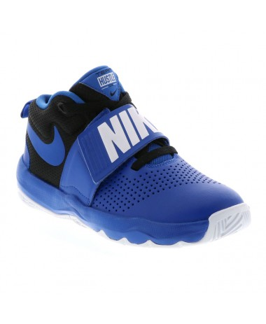 Nike Team Hustle D 8 (881941-405)