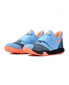 Nike KD TREY 5 VI (PS) (480)