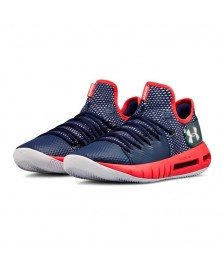 Under Armour UA HOVR HAVOC LOW (401)
