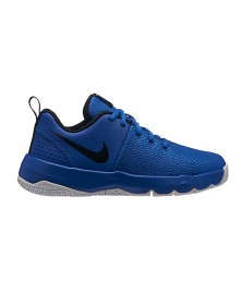 Nike TEAM HUSTLE QUICK (GS) (403)
