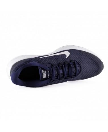 Nike Runallday (898464-404)