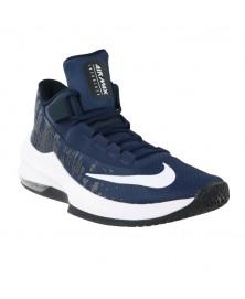 Nike AIR MAX INFURIATE 2 MID (404)