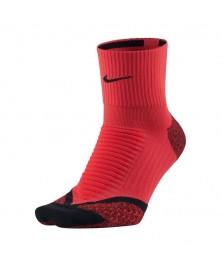 Nike ELITE CUSHIONED (671)