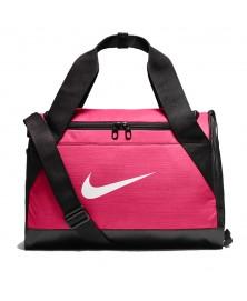 Nike BRASILIA SMALL (644)