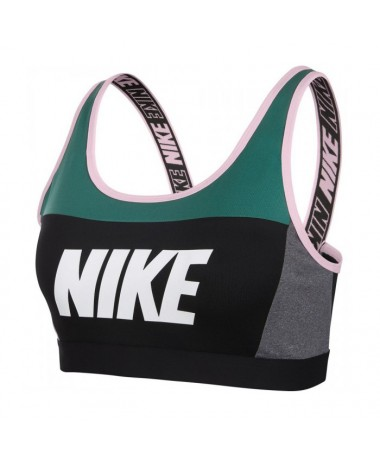 Nike Women's Distort Classic (AQ0142-340)