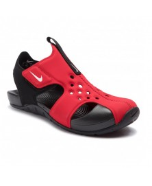 Nike SUNRAY PROTECT 2 (PS) (601)
