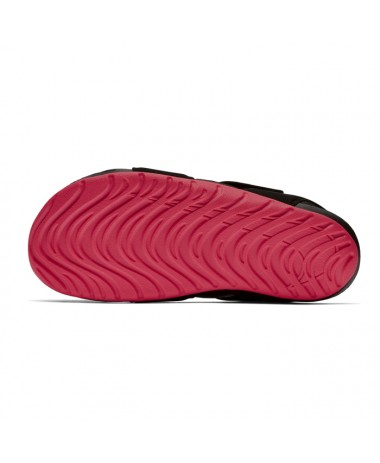 Nike Sunray Protect 2 PS (943826-601)