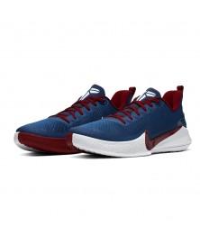 Nike MAMBA FOCUS (400)