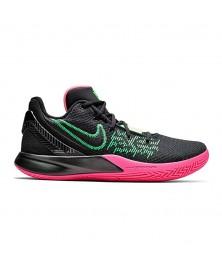 Nike KYRIE FLYTRAP II (005)