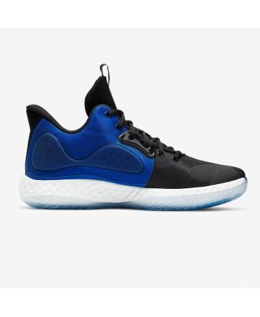 Nike KD Trey 5 VII (AT1200-400)