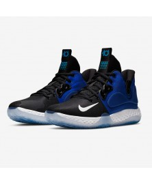 Nike KD TREY 5 VII (400)